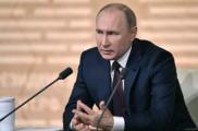 Большая пресс-конференция президента России Владимира Путина — 2019. Цифры ифакты