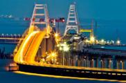К Крымскому мосту путь закрыт: Россия жестко «обломала» Евросоюз