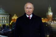 Новогоднее обращение Владимира Путина к россиянам