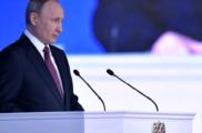 Владимир Путин. Послание к Федеральному собранию