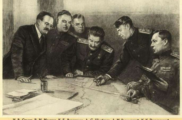 Из выступления в Ставке 5 января 1942года