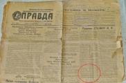 5 мая — День советской печати