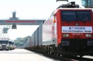 100 млн юаней едут через Россию в Германию