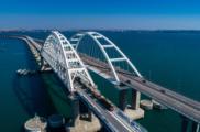 Крымскому мосту исполнилось двагода