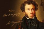 Регионы России впервые отметят Пушкинский день в онлайн-формате