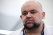 Денису Проценко и еще четырем врачам присвоили звание Героятруда