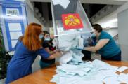Информационный центр ЦИК России: предварительные итоги общероссийского голосования