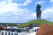 Путин и Лукашенко открыли Ржевский мемориал советскому солдату в Тверской области