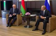 Встреча Путина и Лукашенко в Сочи 14 сентября 2020года