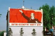 Советский Союз в 1985году