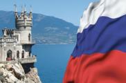 России предложили вернуть Украину «в родную гавань»