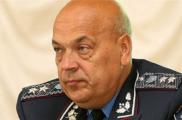 Генерал Москаль увидел будущее «Новороссии» с шестью украинскими областями
