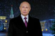 Новогоднее обращение Владимира Путина 2021год