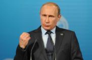 Путину доверяют 66,9% россиян, показал опрос