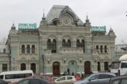 РЖД передумали закрывать Рижский вокзал в Москве