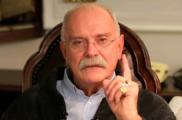 200–300 тысяч рублей в день: Михалков рассказал о гонорарах недовольных жизнью артистов