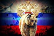 Россия занимает первое место в мире. В чем игде?