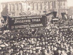 Демонстрация 1 мая 1917 года в Петрограде