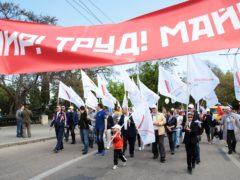 В Севастополе 1 мая отметили пятитысячной демонстрацией