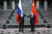 Россия иКитай предлагают новые правила игры