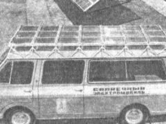 РАФ-2910 – судейский автомобиль, созданный специально для проведения Олимпиады – 80.был Этот электромобиль был оснащен дверями с обеих сторон, поворотным сиденьем, откидными столом и креслом, холодильником. Позже переделали в авто на солнечных батареях.