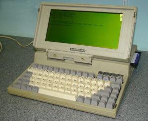 Советский ноутбук! Шутка? «Электроника МС 1504» — первый отечественный ноутбук, разработанный еще в СССР, 1992 год. (Фото: Сергей Фролов / leningrad.su)