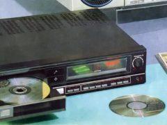 Когда вы узнали о существовании лазерных проигрывателей? На фото – советский проигрыватель 1988 года «Вега-ЛП-007С». Редкий экземпляр, выпустили всего 50 штук. (Фото: rw6ase.narod.ru)