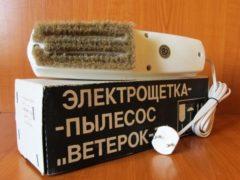 «Ветерок-3» — отечественная щетка со встроенным пылесосом, чаще всего ее использовали для чистки салонов авто. (Фото: Avito)