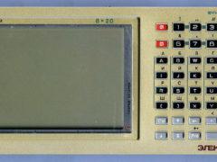 «Электроника МС 1208» — персональный компьютер для программирования на Basic, 1988 год. (Фото: Сергей Фролов / leningrad.su)