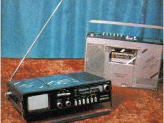Телемагнитола «Амфитон ТМ-01» умела воспроизводить аудиокассеты и показывать телепередачи. (Фото: rw6ase.narod.ru)