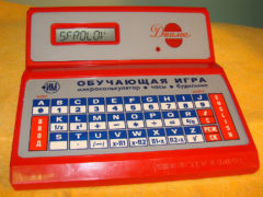 «Электроника ИМ-45» – пять игр для обучения английскому языку, калькулятор, часы и будильник! (Фото: Сергей Фролов / leningrad.su)