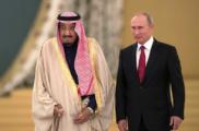 Жизнь за счет нефти. Вчем разница между госкомпаниями России иСаудовской Аравии?