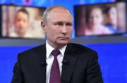 Итоги «Прямой линии сПутиным»: главное, что сказал президент 30июня