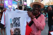 «Самый лучший президент»: Путин стал кумиром миллионов американцев