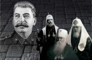 Сталин – богоданный правитель Руси