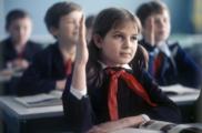 Почему всоветских школах не нужна была охрана