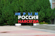 Французский журналист искал исторические связи между Крымом иУкраиной ине нашел