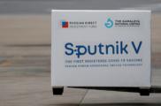 В ЕС признали COVID-сертификаты использующей «Спутник V» страны