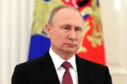 Обращение кгражданам России