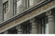 В России предложили увеличить налог на прибыль