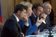 В российском МИД оценили идею Киева отказаться от Минских соглашений